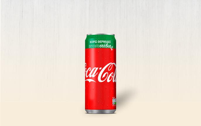 coke_stev